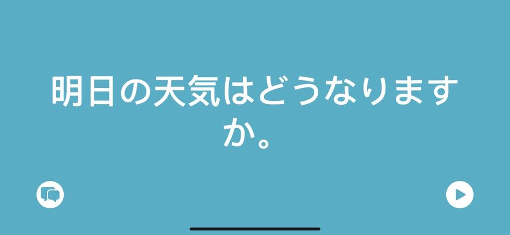 Übersetzer-App am iPhone